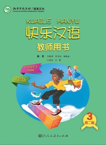 Happy Chinese (English Edition) 2nd Edition vol.3 - Teacher's Book