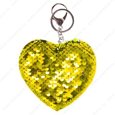Брелок пайетки сердце золото