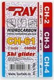 Парафин Ray CH-61 комби(+3/-3,-2/-7,-6/-12) 60гр