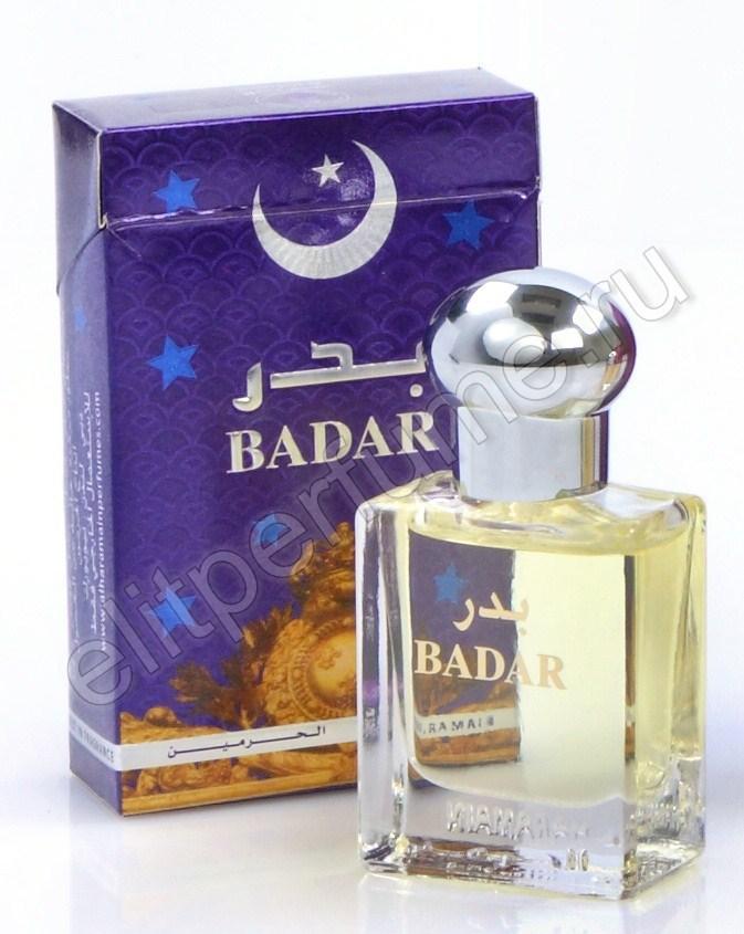 Бадар Badar 15 мл арабские масляные духи от Аль Харамайн Al Haramain Perfumes