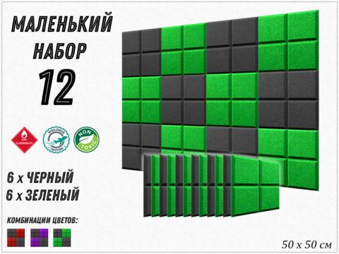 GRID 500  green/black  12  pcs