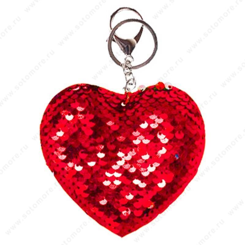 Брелок пайетки сердце