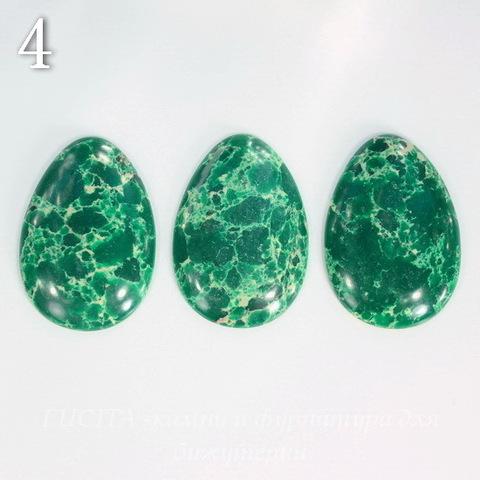 Кабошон Яшма Императорская (прессов., тониров) 50х35х7 мм (№4 (зеленый))