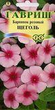 Барвинок розовый (Катарантус) Щеголь 0,05 г