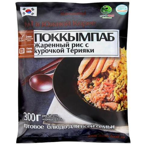 https://static-eu.insales.ru/images/products/1/2260/325896404/курицатерияки.jpg