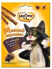 Мнямс мясной карнавал Лакомые палочки для кошек (индейка, ягненок) 3 шт
