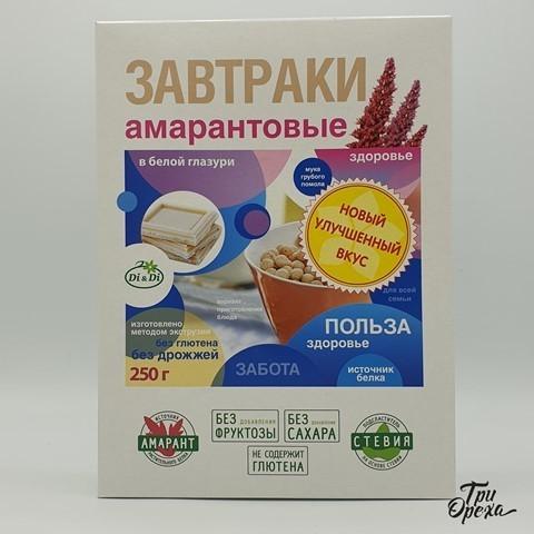Завтраки амарантовые в белой глазури без сахара, со стевией Di&Di , 250 гр