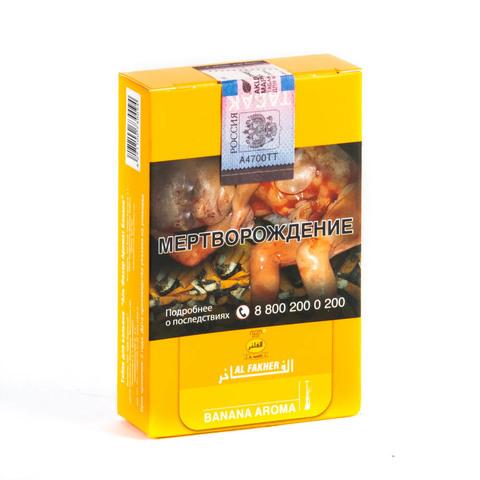 Табак Al Fakher Банан 50 г