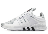 Кроссовки Мужские ADIDAS Equipment Support ADV PK White / Grey