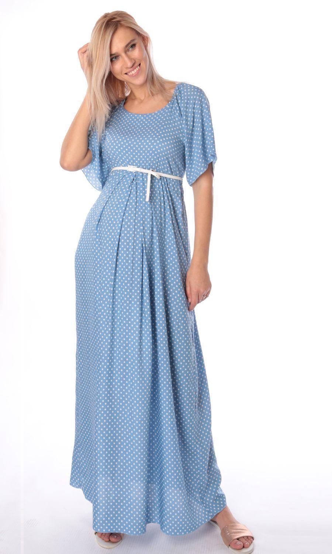 570c8b4f468e Евромама. Платье для беременных из штапеля, голубое