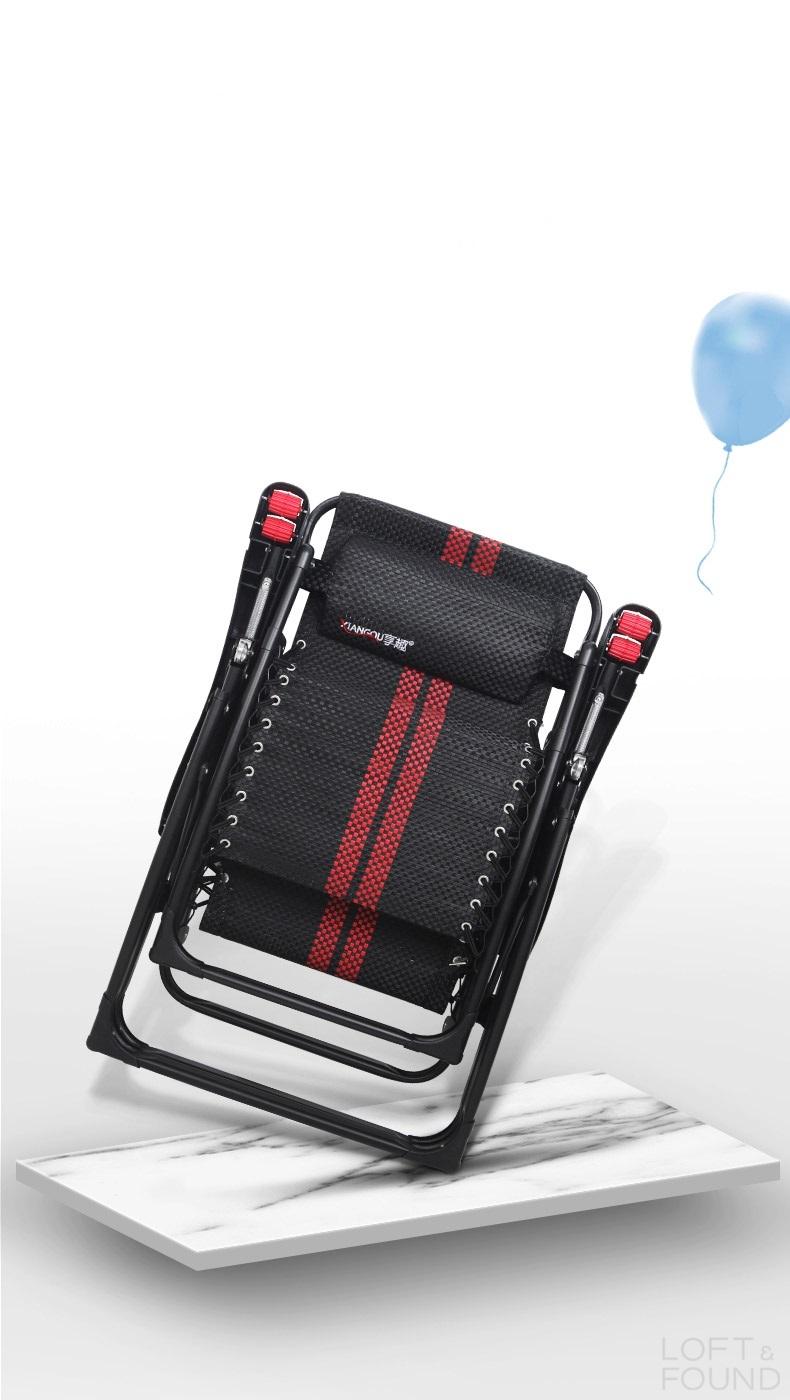 Кресло-шезлонг Mont