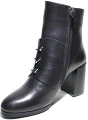 Ботильоны кожаные черные на толстом каблуке