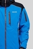 Мужская горнолыжная куртка 8848 Altitude Kensin 710833 синяя - примерка, доставка бесплатно!