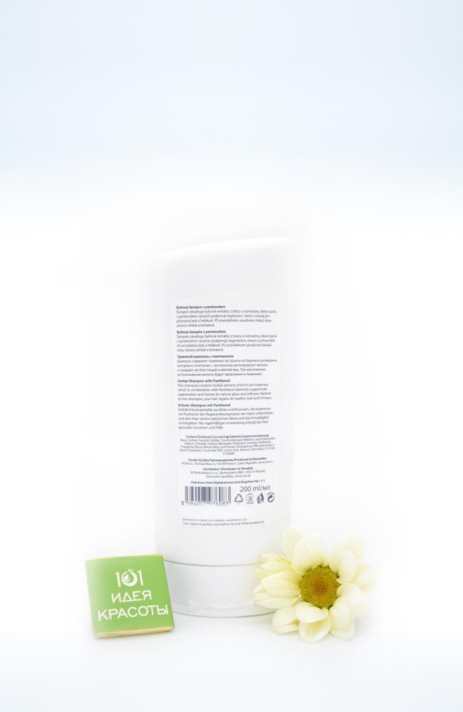 Ryor Восстанавливающий травяной шампунь с экстрактом розмарина, березы и Д-пантенолом, 200мл