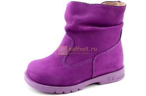 Полусапожки демисезонные Тотто из натуральной кожи на байке для девочек, цвет фиолетовый. Изображение 1 из 13.