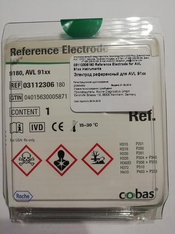03112306180 Электрод референсный для AVL 91xx (Reference Electrode for AVL 91xx instruments) Roche Diagnostics GmbH