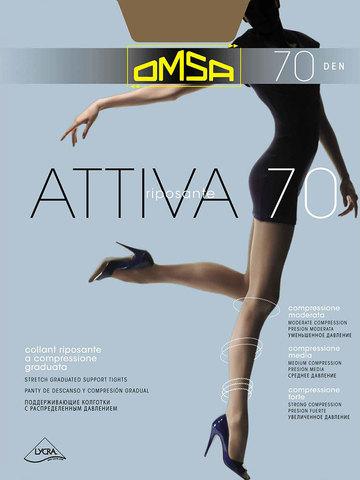 Колготки Attiva 70 Omsa