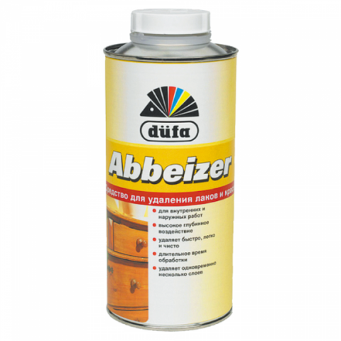 Dufa Abbeizer Средство для удаления краски.