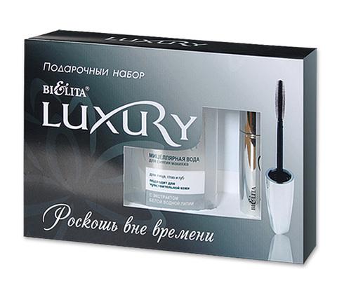 Белита Luxury Подарочный набор (Вода мицеллярная + Тушь для ресниц Королевский объём)