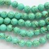 Бусина Говлит (искусств, тониров), шарик, цвет - бирюзовый, 12 мм, нить