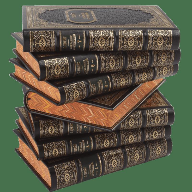 Цвейг С. Собрание сочинений в 7 томах