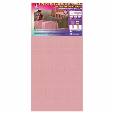 Подложка-гармошка перфорация, (XPS) розовая, (1,05м*8м*1,8мм/ 8,4 м2) Solid термо