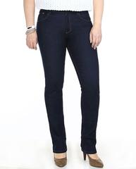 K817 джинсы женские, синие