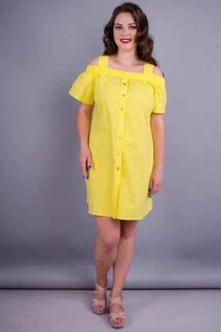 Клариса. Гарна сукня-сорочка плюс сайз. Жовтий.