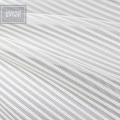 Белый неопрен на сетке