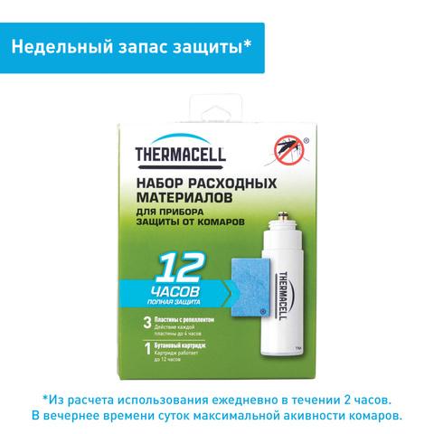 Набор запасной Thermacell  для противомоскитного прибора