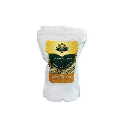 Неохмеленный солодовый экстракт Своя кружка Пшеничное, 1 кг