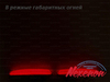 LED катафоты Honda Odyssey 2009