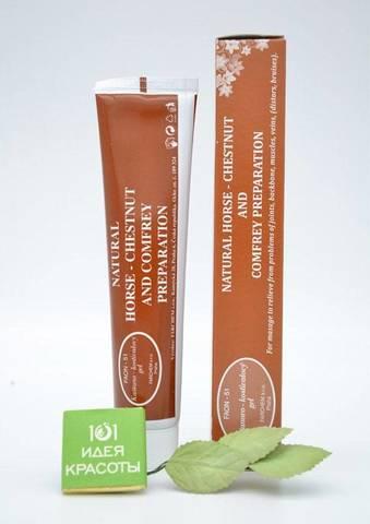 Faon-51 Гель на основе экстракта лекарственных трав оказывает лечебное воздействие на суставы, позвоночник, мышечные ткани и связки, 95мл
