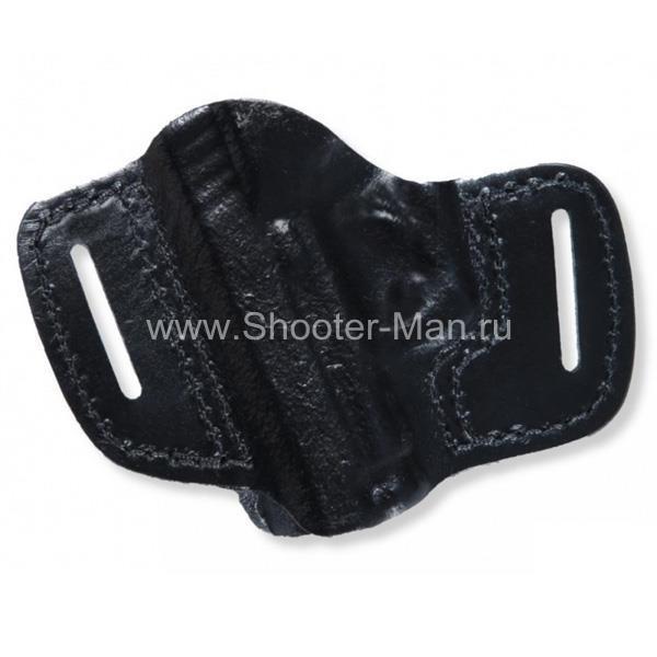 Кобура кожаная для пистолета Гроза - 01 поясная ( модель № 19 )