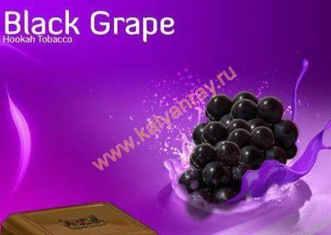 Argelini Black Grape