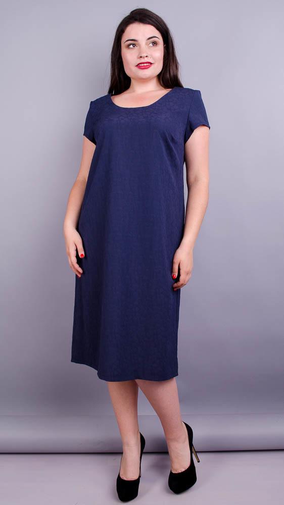 Марта. Гарна сукня великих розмірів. Синій.