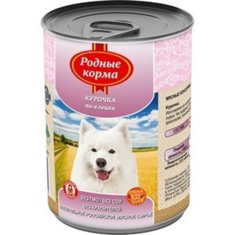 Родные Корма консервы для собак курочка по-елецки 970г