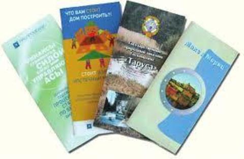 Цифровая печать брошюр малых тиражей