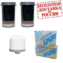 Полный комплект фильтров для KeoSan KS-971 (12 л)