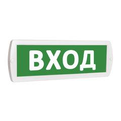 Световое табло оповещатель ТОПАЗ - ВЫХОД (зеленый фон)