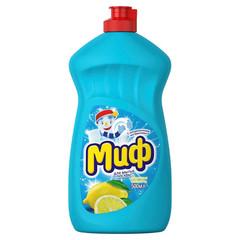 Средство для мытья посуды МИФ  500мл в ассорт.