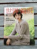 Журнал Let's Knit Series 5
