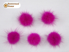 Помпоны норковые 3 см малиновые