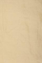 Пододеяльник 150х210 Bovi Linen горчичный