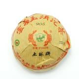 Точа Ту Линь 905, 100 гр.