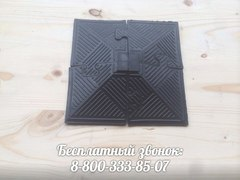 Уголок резиновый для бордюра 20 мм черный