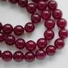 Бусина Жадеит (тониров), шарик, цвет - красное вино, 12 мм, нить