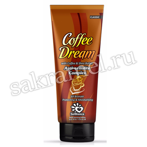 Крем Coffee Dream с маслом кофе, маслом Ши и бронзаторами 125 мл