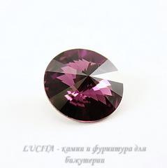 1122 Rivoli Ювелирные стразы Сваровски Amethyst (14 мм)