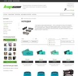 Шаблон интернет магазина - Карбон